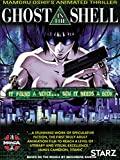 Major Kusinagi vs Spider Tank in the Original Ghost in the Shell (1995)