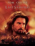 Captain Algren vs Hiroyuki Sanada in The Last Samurai (2003)
