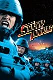 The Mini-Nuke in Starship Troopers (1997)